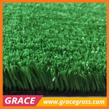 Shopping Mall Artificial Grass How to Install