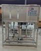 industrial wastewater treatment plant/mini waste treatment plant/portable water treatment plant