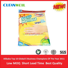 polyester/viscose chemical bond cleaning towels for kitchen, nonwoven cleaning towels