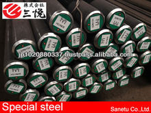 High precision alloyed steels round bar stock always over 2,000 tons heat treatment available
