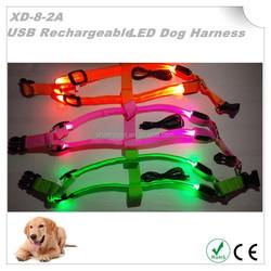 Innovative dog products Led Dog Harness Usb Recharge,Dog Harness,Rechargeable Led Dog Harness