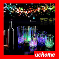 UCHOME top light up led flashing liquid activated beer cup