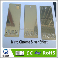 chrome mirror spray powder paint