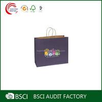 Fashion shopping kraft paper bags wholesale