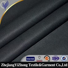 Shaoxing Wool Polyester Viscose Suiting Fabric For Men