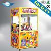 Toys Vending Machine Cheap Vending Machine Amusement Toy Crane Vending machine
