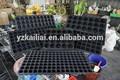 plástico de polietileno de berçário de sementes de germinação bandeja na venda