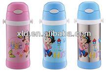 baby bottle vacuum thermos FDA,LFGB
