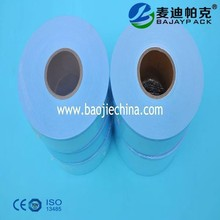 High quality heat sealing flat roll with good adhevise used for hospital