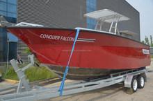 7.2m outboard motor aluminium fishing boat