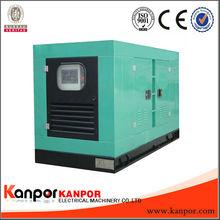popular generator! Kanpor cummins silent 100kw diesel generator set price(CCC,CE,BV,ISO9001)