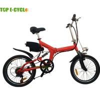 TOP E-cycle 250w lithium battery aluminium foldable electric bicycle kids folding bike