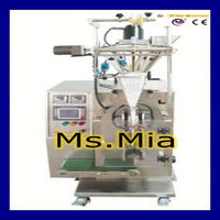 strong coffee sachet packing machine