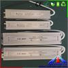 led AC100-240W led power bank, DC5V-48V led power supply, IP67 waterproof led power adapter