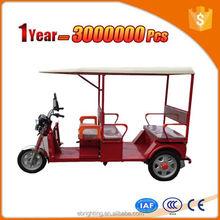 passenger electric auto rickshaw tuk tuk electric tricycle china