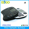 B2GO colorful 2.4G QWERTY keyboard rii i8 remote air mouse for Android tv Box