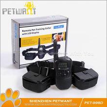 barking dog alarm pet agility