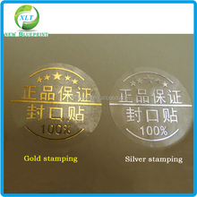 Wholesale price 3D vision effect hologram golded laser label stickers with factory price