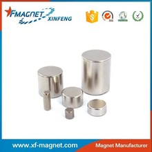 Reasonable Prices List Magnets Manufacturer