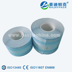 Heat Sealing Sterilization Gusseted Reel for Plastic Tweezer