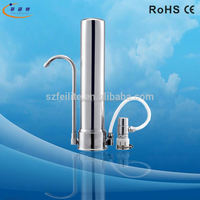 top quality best price faucet water purifier systems