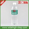 GTS Drinking Natural Water 550ml Plastic Mineral Water Bottle Price