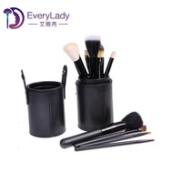 Professional Cosmetic Makeup Tools With Leather Cup Holder