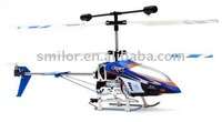Newest Model 3.5 Channel Metal Gyro RC Helicopter ---NEW!