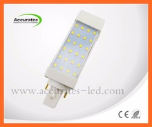 plc recessed downlight with samsung smd 5630 cfl replacement, 4 pin g24 led bulb