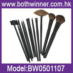 N356 12 pieces case for makeup brushes