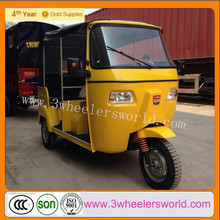 Chongqing passenger bajaj pulsar spare parts/suzuki three wheel motorcycle