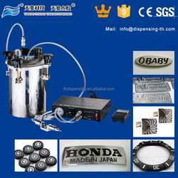 TH-2004KJ sem-automatic dispensing machine