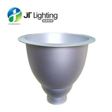 8 inch Aluminum reflectors