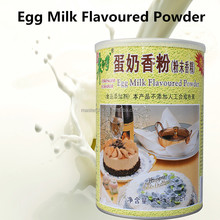 Best Selling Product Egg Shell Milk Flavour Powder for bakery Made in China (1kg)