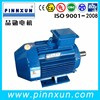 YX3 IE2 motor asynchronous induction motor