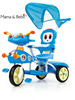 2 seat child bicycle, motorcycle bicycle for kids, Sunny Tricycle With Canopy