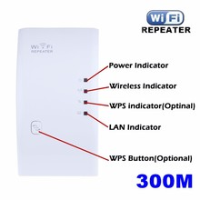 Wifi outdoor 300Mbps repeater wireless-n wifi repeater 802.11N/B/G network wifi extender wireless networking equipment
