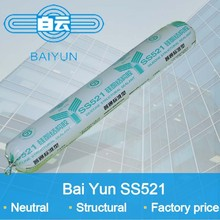 With Excellent aging resistance rtv netural silicone adhesive sealant used for structural glazing and sealing