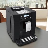 fully automatic espresso coffee machines