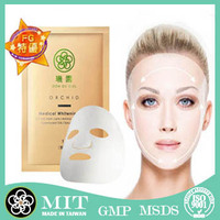 Acqua Gems Luxury orchid reparar whitening moisturizing face mask