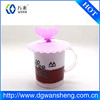 Stylish And Beautiful Silicone Coffee Cup Covers/Popular Factory cheap animal shaped silicone cup cover