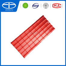 China manufacturer pvc rubber roofing