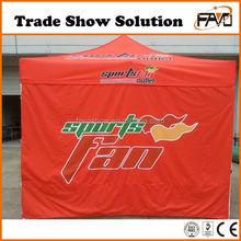 Moto Tent