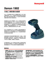 USB cable cradle wireless barcode reader in China