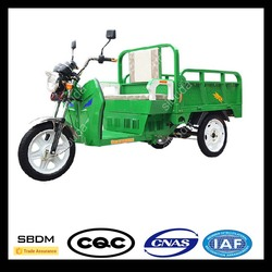 SBDM Motorcycle Automobile Used Tricycle For Sale