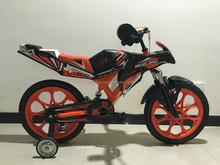 new model cool unique kids boys motorcycle bike children bicycle with starting sound double suspension MSD-57