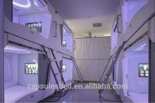 2015 new designed metal/steel bunk capsule bed modern bedroom furniture set for hostel