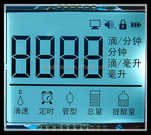 tiny lcd display Panel for PLC (Programmable Logic Controller)