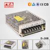 Best price 30W 5V 24V Dual Voltage Switching Power Supply