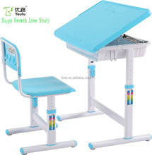 ABS plastic ergonomic adjustable study table and chair set
